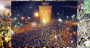 Ο εορτασμός των 100 χρόνων με φόντο τον Λευκό Πύργο