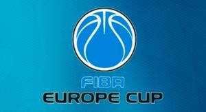 Πρεμιέρα στο Fiba Europe Cup με Κατάγια